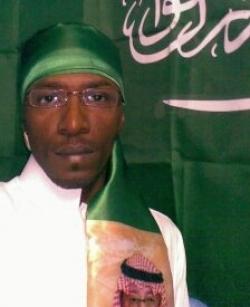 Mohammed ad-Da'ir